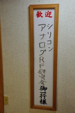 700_5885.JPG